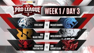 RoV Pro League Season 3 Presented by TrueMove H : Week 1 Day 3