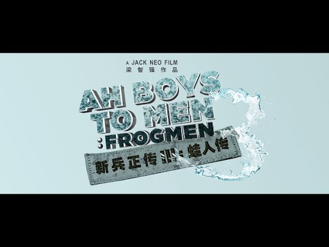 """Ah Boys To Men 3: Frogmen"" Official Trailer"