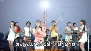 Video lao music download MP3, 3GP, MP4, WEBM, AVI, FLV Juli 2018