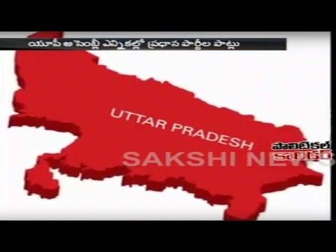 BIG Fight :  Uttar Pradesh elections 2017