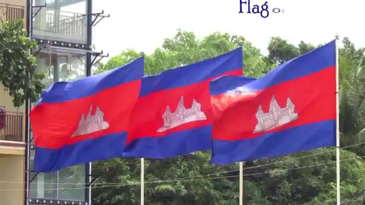 Flag of Cambodia | youtube.com