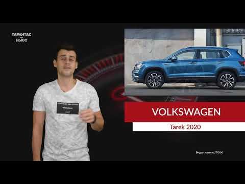 Volkswagen начал тесты нового кроссовера для России и Южной Америки