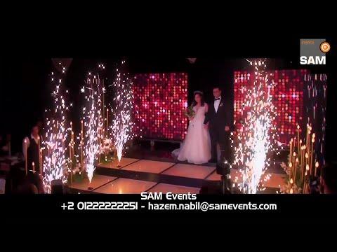 Le Meridien Cairo Airport Hotel 09.01.2020 - SAM Events & Wedding Planner (Egypt)