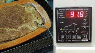 Хлеб: в духовке +180°C 💥  А сколько же градусов внутри буханки? Hot bread.