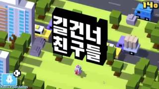 Crossy Road - PC Gameplay - Part 1 Unlock Vampire