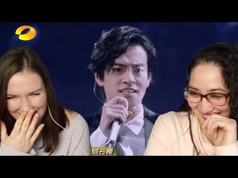 阿云嘎 A Yun Ga 梁朋杰 Liang Pengjie 郑云龙 Zheng Yunlong《偿还》 Super-Vocal Reaction