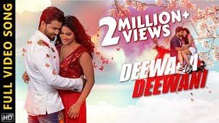 Deewana Deewani | Full Song | Odia Music Album | Subhasis | Aanisha | Vighnanz | BasudevFilms