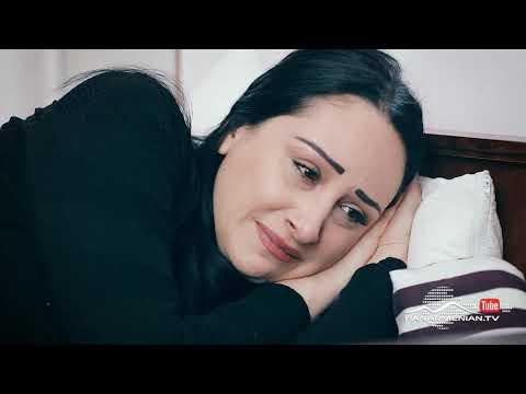 Ախթամար, Սերիա 116 / Akhtamar