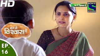 Mann Mein Vishwaas Hai - मन में विश्वास है - Episode 16 - 3rd April, 2016