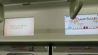 東京メトロ丸ノ内線新宿御苑前駅発車メロディ池袋方面