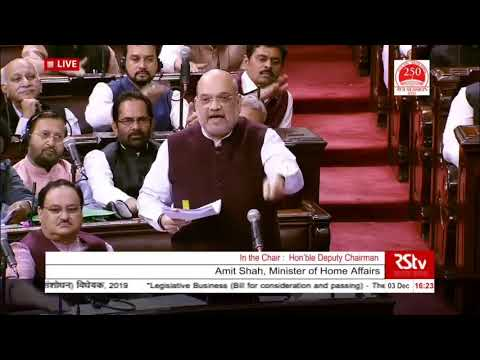 HM Shri Amit Shah's reply on The Special Protection Group (Amendment) Bill 2019 in Rajya Sabha