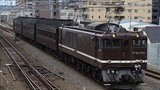 EF64-1001+旧型客車中央線回送列車国立西国分寺通過
