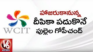 All Arrangements Set For World IT Congress In HICC | Hyderabad | V6 ...
