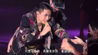 張敬軒 Hins Cheung - 斷點 (Hins Live in Passion 2014)