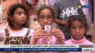 غليزان : إختفاء طفلين من عائلة واحدة في ظروف غامظة ببلدية المطمر