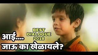Naal Marathi Movie DIALOGUE Whatsapp Status