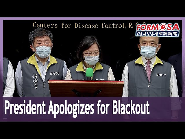 President Tsai apologizes for second blackout in a week