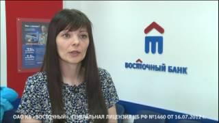 видео Кредит под залог недвижимости в Барнауле