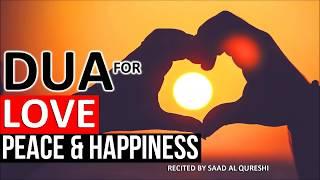 Эта Дуа Принесет любовь и мир,счастье в ваш брак и семейную жизнь