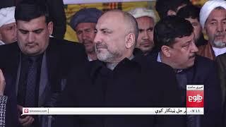 LEMAR NEWS 07  March 2019 /۱۳۹۷ د لمر خبرونه د کب ۱۶ نیته