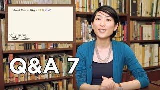 Uki Uki Japanese Lesson 29 - Q&A 7