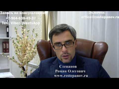 НЕДВИЖИМОСТЬ В РФ: плюсы и минусы для иностранца-собственника