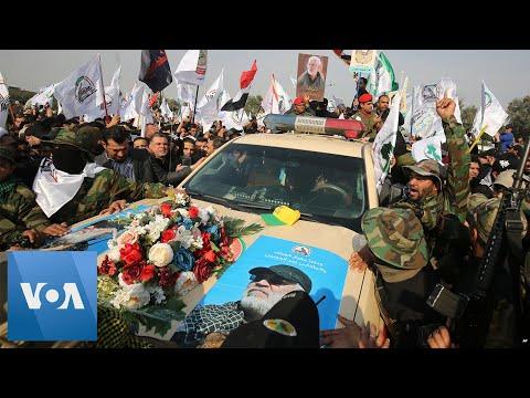 Soleimani Casket Passes in Funeral Procession