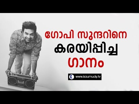The song that made Gopi sunder cry | Gopi Sundar | Kaumudy