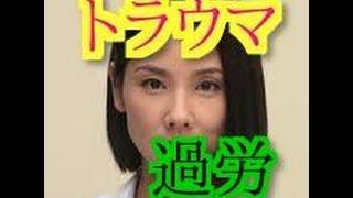 テレビドラマや映画,CMなどで大活躍の女優・吉田洋さんが過労でダウン...