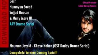 Download Nouman Javaid - Khoye Kahan (OST Daddy Drama Serial) MP3 song and Music Video
