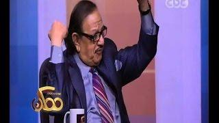 Repeat youtube video #ممكن |  فاروق صبري: السينما المصرية يتم