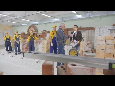 Соревнование каменщиков 1. Мастера. Казанский строительный колледж