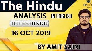 English 16 October 2019 - The Hindu Editorial News Paper Analysis [UPSC/SSC/IBPS] Current Affairs