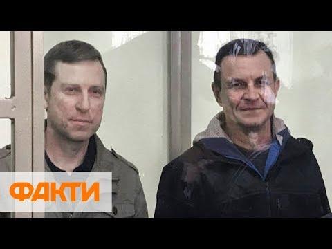 Заключенных оккупантами Бессарабова и Дудко этапировали из Крыма в Москву