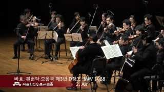 Bach Orchestral Suite No.3 in D Major, BWV1068 Ⅱ.Air