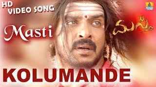 masti-kolumande-song-feat-upendra-jenifer-kotwal-i-jhankar-music