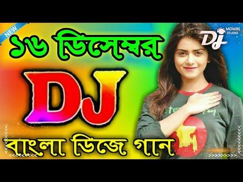 16-december-song- -16-december-dj-gan-2020-  -dj- -bangladesh-16-december-remix-dj-momin-studio
