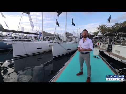 Dufour Yachts 390 Grand Large - Details Walkthrough at the World Premiere @ Cannes Yacht Festival