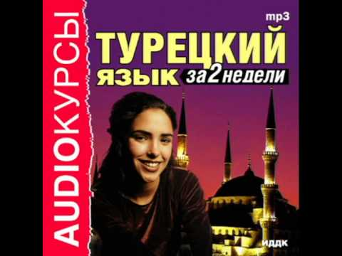 Скачать аудиокниги Российская фантастика. Скачать