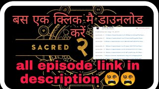 How to download sacred game season 2 all episode link in description