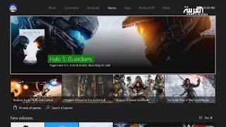 #شيء_تك: تعرف على جديد  Xbox One Experience