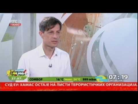 Pregled štampe - Aleksandar Stojanović, RTS