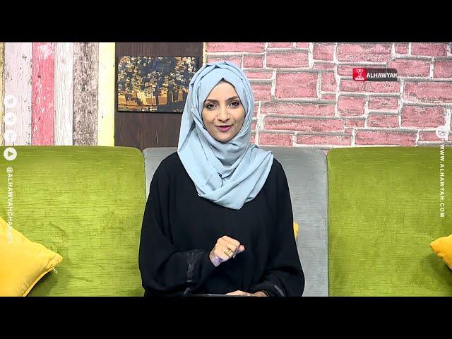 يمن كافيه | تأهيل المرأة الأمية وادماجها في المجتمع | قناة الهوية