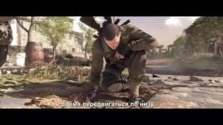Sniper Elite 4 — релизный трейлер (русские субтитры)