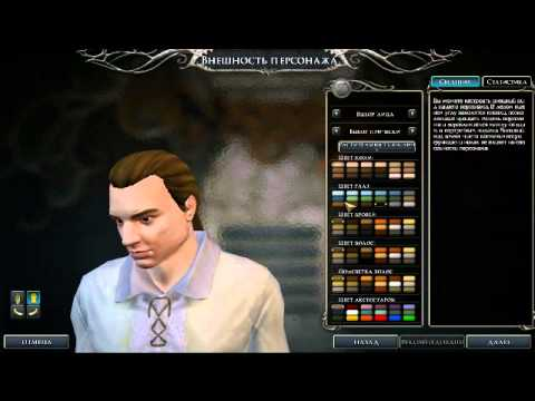 Gay neverwinter nights 2