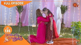 Abiyum Naanum - Ep 135 | 31 March 2021 | Sun TV Serial | Tamil Serial