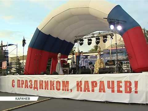 Карачев День Города. Электродеталь - завод будущего