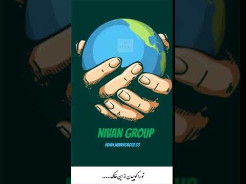 Nivan Legal Immigration Consulting, International Recruitment & Trading Firm