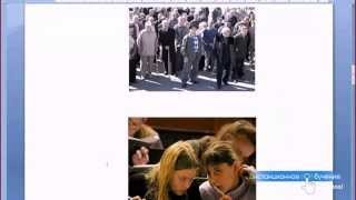 Уроки Обществознания по скайпу http://a-distanceschool.ru/