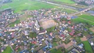 空から見た六戸町